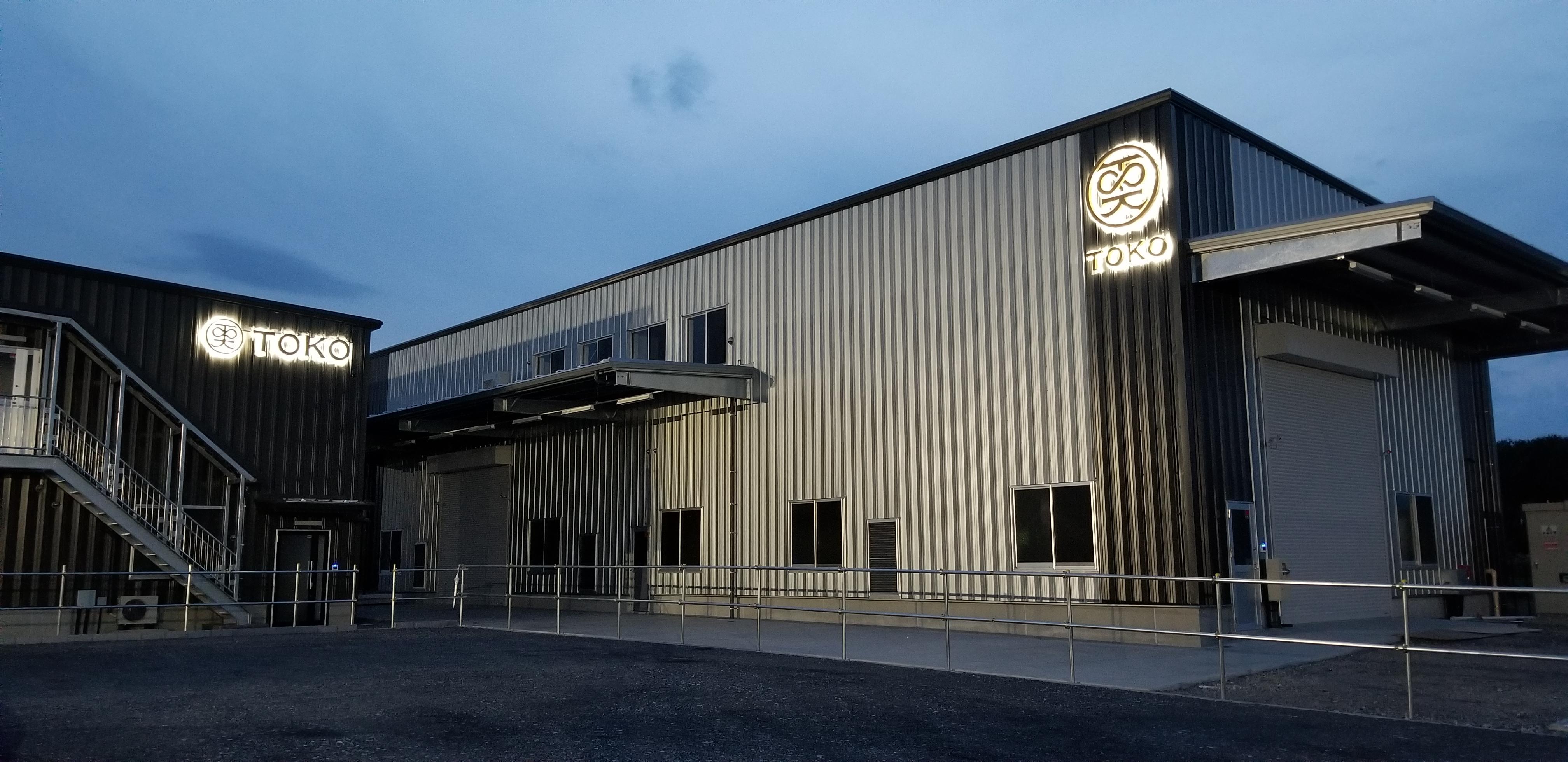 本社移転、新工場設立のお知らせ