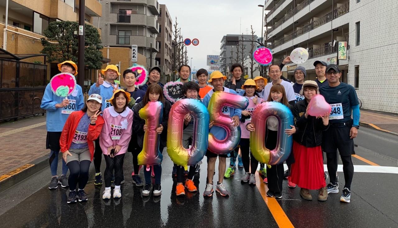 青梅マラソン30キロ出場!