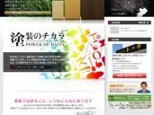 株式会社トコウ|粉体・530x689